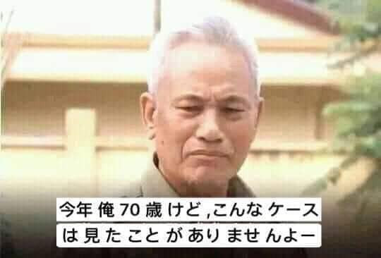 Ông Nguyễn Hữu Đa nói tiếng Nhật