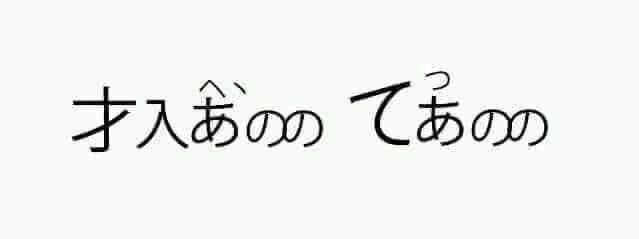 Chữ trầm cảm được viết bằng tiếng Nhật