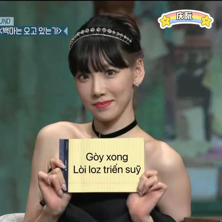 """Trịnh Sảng cầm bảng chữ """"Gòy xong, lòi loz triến suỹ"""""""